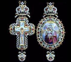 Orthodox Christian Bishop Cross Pectoral Encolpion and Panagia Set 2 pieces