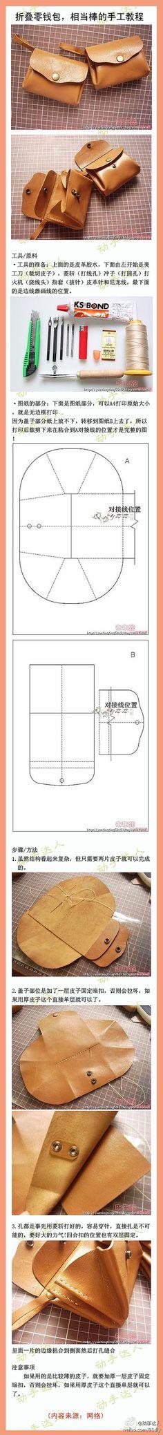 DIY-Purse.jpg 425×3,741픽셀