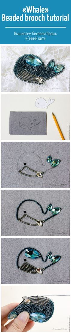 «Whale» Beaded brooch tutorial / Вышиваем бисером брошь «Синий кит»