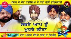 Punjab Election Result Polls Jagmeet Brar's prophecy about the Punjab el...