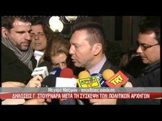 Στουρνάρας: Στόχος είναι να μειωθεί η ανεργία και ιδιαίτερα η ανεργία των νέων...