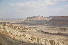 Makhtesh Ha Gadol Great Crater, Negev Desert, Israel