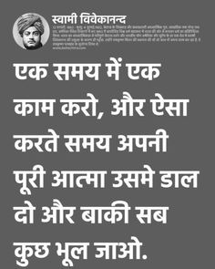 Selfinspired: Motivate vs inspiration in hindi💯🔥🔥🔥🔥🔥➡Visit for more ⚡⚡⚡📓✔ Motivational Quotes Wallpaper, Motivational Quotes In Hindi, Hindi Quotes, Good Life Quotes, Inspiring Quotes About Life, Remember Quotes, Happy Quotes, Thoughts In Hindi, Good Thoughts