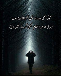 Poetry Quotes, Urdu Poetry, Baba Bulleh Shah Poetry, Poetry Famous, Missing My Love, Urdu Words, Boy Quotes, Deep Words, Deep Thoughts