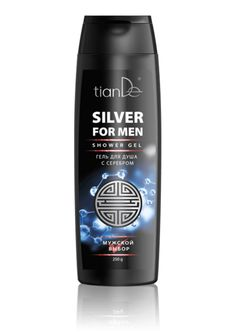 Men Shower, Shower Gel, Starbucks Iced Coffee, Coffee Bottle, Energy Drinks, Cleaning Supplies, Beverages, Soap, Canning