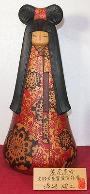 Museum Class Japanese Sosaku Kokeshi Doll by Watanabe Yuji. What a beautiful kokeshi :) Momiji Doll, Kokeshi Dolls, Matryoshka Doll, Paper Dolls, Art Dolls, Ichimatsu, Art Asiatique, Art Japonais, Asian Doll