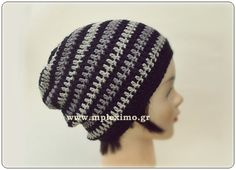 striped unisex crochet beanie