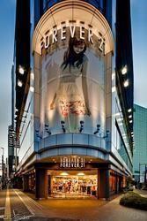 FOREVER 21新宿店 - 3-1-13 Shinjuku, Shinjuku-ku, Tōkyō / 東京都 新宿区 新宿3-1-13