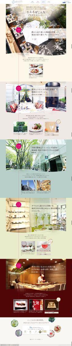 http://jikan.tokyobookmark.net/oneday/story01/
