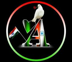 Happy Independence Day Images, 15 August Independence Day, Iphone Background Images, Black Background Images, Republic Day Photos, Indian Flag Images, Paper Quilling Cards, Sorry Cards, Jesus Photo