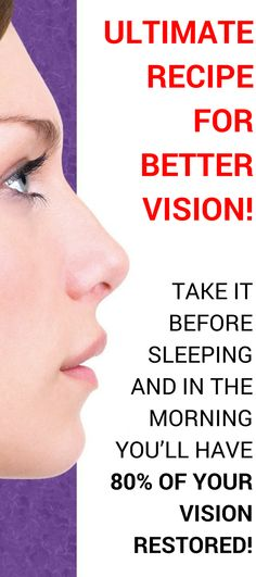 The ingredients that we will use to prepare this recipe will improve your vision and rejuvenate the skin around your eyes. It's excellent for your hair, making it shiny and helping in cases of hair loss. Natural remedy | How to improve eyesight |#naturalremedy #howtoimprovevisionnaturally #howtoimproveeyesight