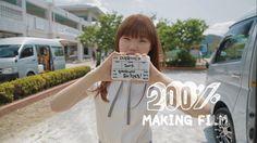 악동뮤지션 '200%' 상큼 뮤비 메이킹 공개 '깜찍발랄' Akdong Musician(AKMU) - '200%' M/V MAKING