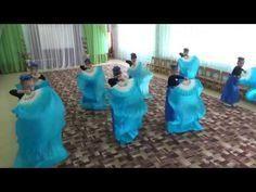 танец с гол вейлами/танец ручейка - YouTube