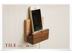 The furniture wall surface accessory wall storing interior miscellaneous goods natural Wood tree woodenness innocence walnut beach North Europe fashion carrying stands added to the mobile stands mobile phone holder smartphone stands iPhone stands Dashboard Phone Holder, Desk Phone Holder, Iphone Holder, Iphone Stand, Smartphone Holder, Iphone Phone, Mobile Stand, Mobile Holder, Iphone S6 Plus