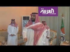 نشرة الرابعة | ولي العهد السعودي مع جنود الحد الجنوبي - YouTube