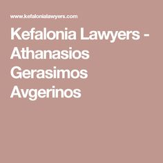 Kefalonia Lawyers - Athanasios Gerasimos Avgerinos