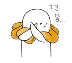 감성파 화[;花]자씨 : 화자 Emoticon, Emoji, Funny Photos, Disney Characters, Fictional Characters, Doodles, Stickers, Wallpaper, Memes