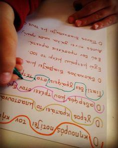 Η ανάγνωση γίνεται παιχνίδι με αυτή την αναγνωστική μέθοδο για παιδιά με δυσλεξία! Reading Fluency, School Psychology, Dyslexia, Educational Activities, Teaching English, Speech Therapy, Special Education, Alphabet, Preschool
