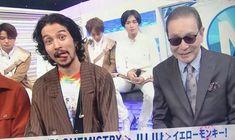 Mens Perm, Mens Sunglasses, King, Japan, Guys, Musicians, Style, Fashion, Swag