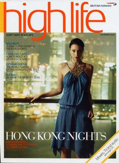 High Life Hong Kong model