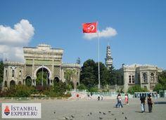 Турецкое образование более эффективно, чем западноевропейское #istanbulexpert #turkey #iloveistanbul #стамбул #istanbul Рубрика: #новоститурции  Читать статью на сайте: http://istanbulexpert.ru/tureckoe-obrazovanie-bolee-effektivno-chem-zapadnoevropejskoe.html