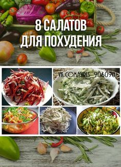 Easy Healthy Recipes, Vegetarian Recipes, Cooking Recipes, Diet Salad Recipes, Grape Recipes, Clean Eating Plans, Flat Belly Foods, Nutribullet Recipes, Yummy Appetizers