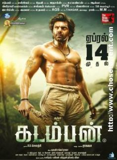 Kadamban 2017 Torrent Full HD Tamil Movie Download