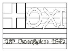 Teaching, School, Greece, October, Greece Country, Education, Onderwijs, Learning, Tutorials