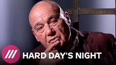 Hard Day's Night. Владимир Познер. Полная версия (03.02.2016)