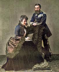 regele carol I si regina elisabeta - Căutare Google Google, Pictures