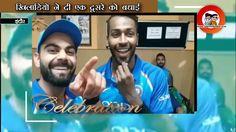 भारतीय खिलाडियों ने इंदौर में मनाया जश्न | Talented India News