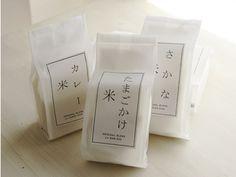 種類が豊富なので、用途にあわせてお米を選んで炊く!というスタイルが新習慣になりそうです。