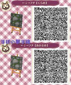 [X] - Animal Crossing New Leaf