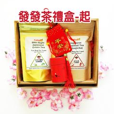 """CNY """"HUAT HUAT"""" TEA Combo Japanese Roasted Tea and Free Gift Cold Brew, Free Gifts, Brewing, Japanese, Tea, Green, Products, High Tea, Japanese Language"""