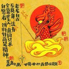 signe chinois dragon