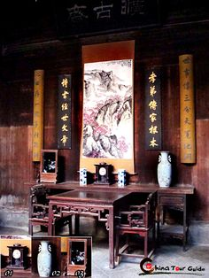 Xidi Ancient Village - The decoration of the main hall in a Hui-style house with a clock (01), a vase (02) and a mirror (03), the combination of which pronounces Zhongsheng Ping Jing in Chinese, which means being peaceful for a lifetime.