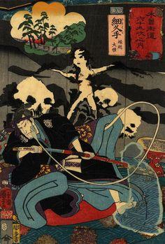 Utagawa Kuniyoshi - Kuniyoshi Ghost and Warrior Japanese Woodblock Print Ukiyo-e, Kisokaido, Kabuki Japanese Mythology, Japanese Folklore, Aesthetic Japan, Japanese Aesthetic, Japanese Monster, Oriental, Kuniyoshi, Japanese Painting, Japan Art