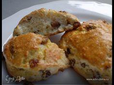 Сливочные Сконы - булочки к завтраку - легкий рецепт - вкусный и быстрый завтрак - YouTube