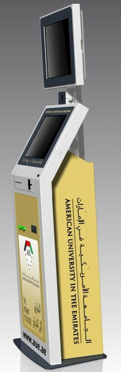 Payment Kiosks for American University in the Emirates