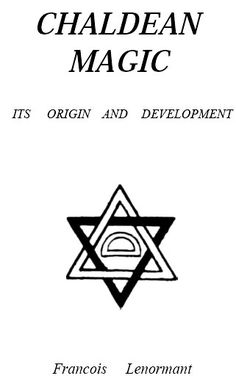 """Codex Symbols 