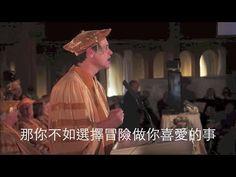【金凱瑞畢業生演講】(完整翻譯版) Jim Carrey Marharishi full speech - YouTube