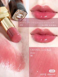 Make Up Tutorials, Everyday Makeup Tutorials, Korean Makeup Tutorials, Korean Eye Makeup, Asian Makeup, Fancy Makeup, Cute Makeup, Chanel Makeup, Lip Makeup