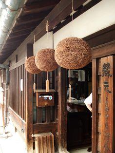 Sugitama - Japan