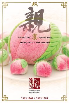 Chinese Bun, Chinese Cake, Cake 2017, Peach Cake, Menu, Number Cakes, Chinese Design, Steamed Buns, Biscuit Cookies