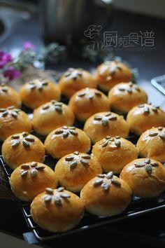 Kitchen Garden Rezept: Fuzhou Mondkuchen 2015 Fuzhou Mooncake Schritt-Diagramm []