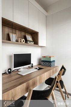 Contemporary Home Office Design Ideas - Search photos of contemporary home offices. Discover ideas for your trendy home office design with ideas for decor, storage as well as furniture. Office Nook, Home Office Space, Home Office Desks, Home Office Furniture, Office Decor, Office Ideas, Office Designs, Office Table, Furniture Design