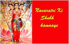 Happy Navratri Images, Navratri Wishes, Cool Photos, Pictures, Cards, Movie Posters, Photos, Film Poster, Maps