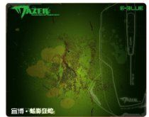 E-3lue offer E-3LUE Mazer Green Extral Large Rectangular Mouse Pad for Gaming Mouse, XMP0200. This awesome product currently limited units, you can buy it now for  , You save - New