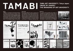Image result for tamabi magazine