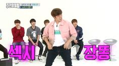 (Weekly Idol) INFINITE Tries Their Hand At Girl Group Choreo